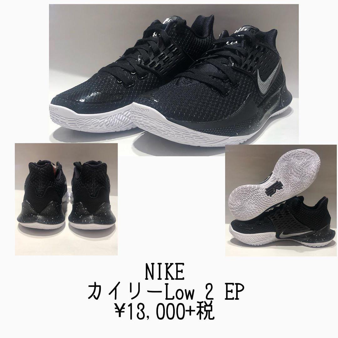 Nike 新商品 バスケットボール バスケットボール専門店 Ballline Onthecout Benchwarmer Inthepaint オンザコート ボールライン ベンチウォーマー インザペ Sneakers Black Sneaker All Black Sneakers