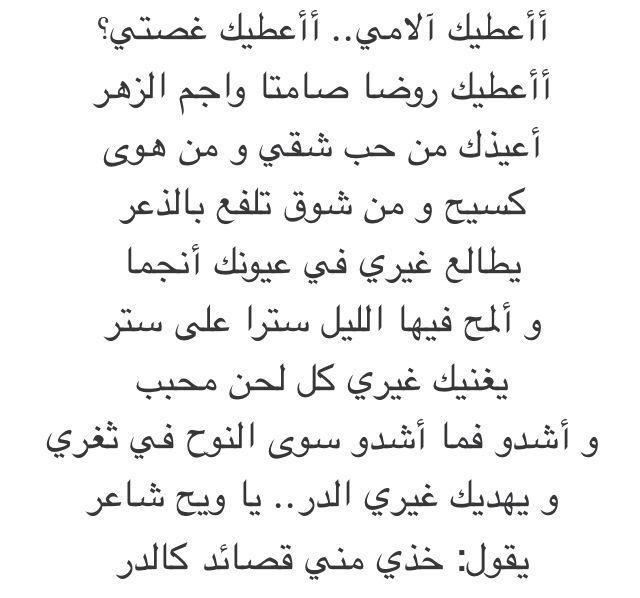 غازي القصيبي Quotes Math Arabic Quotes