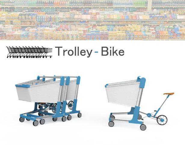 Trolley Bike Design By Fang Chun Tsai Muebles