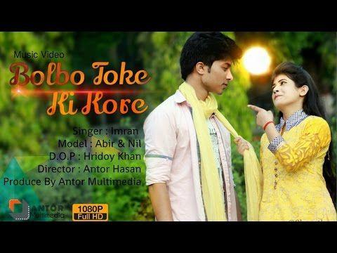 Bhalobashi Bangla Mp3 Song By M I Mithu & Ronti