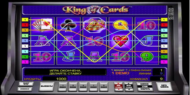 король карт игровой автомат