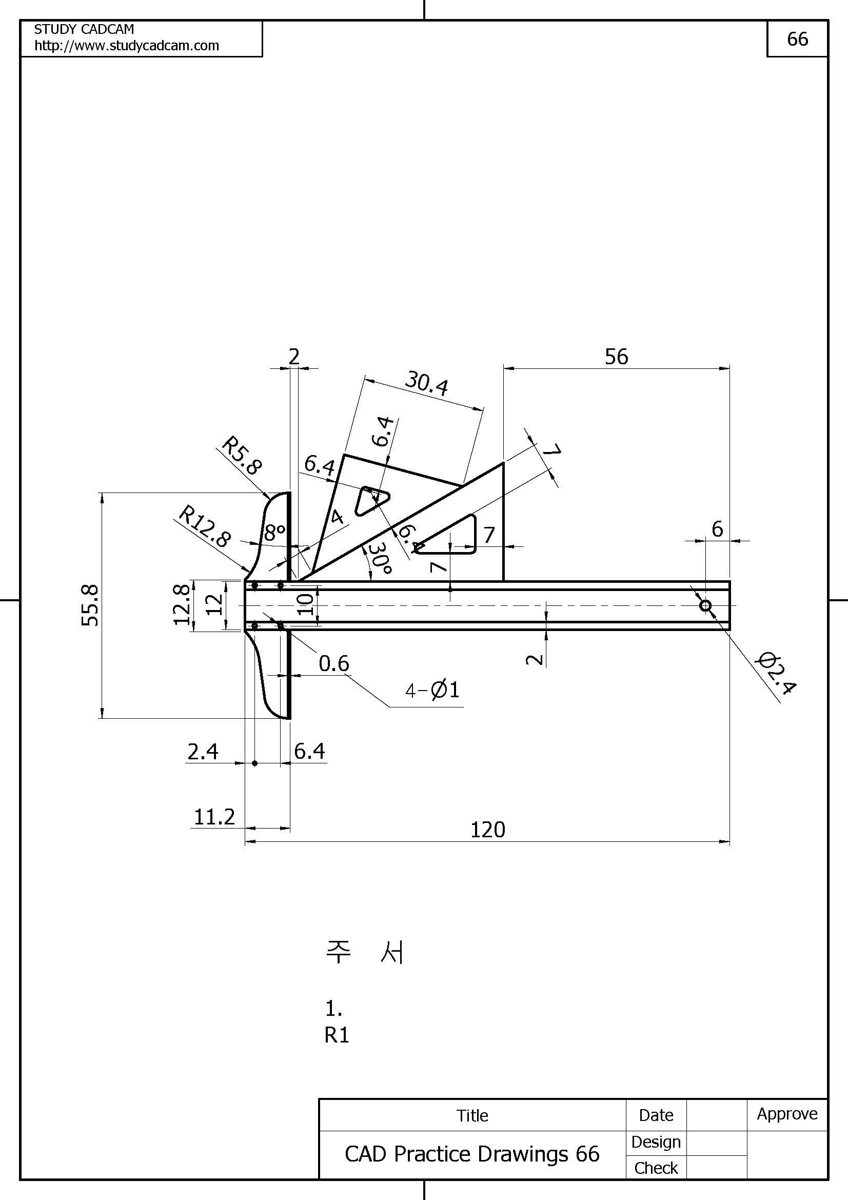 Technologia Techniczna Dibujo Tecnico Arquitectonico Materiales De Dibujo Ejercicios De Dibujo
