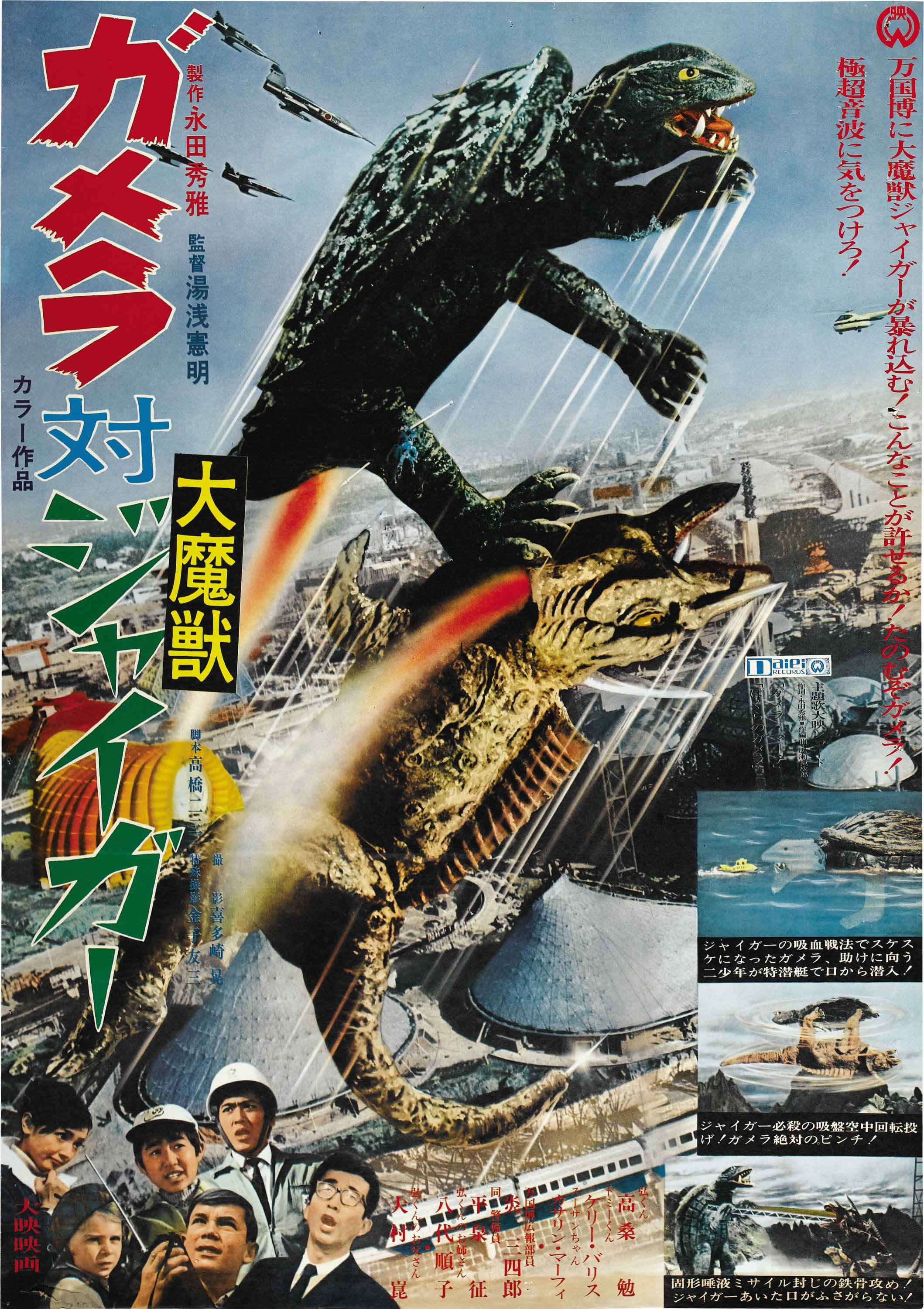 Download Gamera vs. Monster X Full-Movie Free