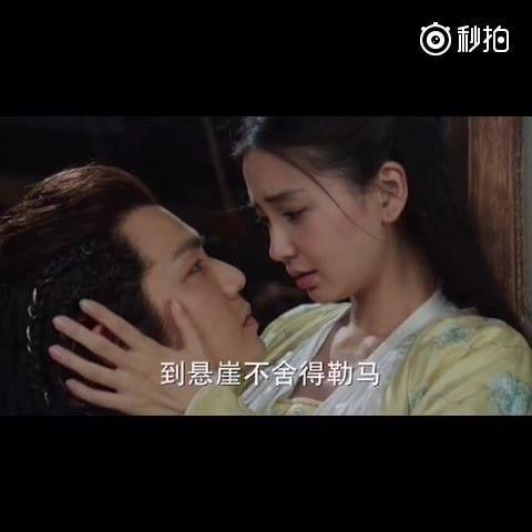兩人浪漫激吻讓人看得臉紅心跳加速啊!!!