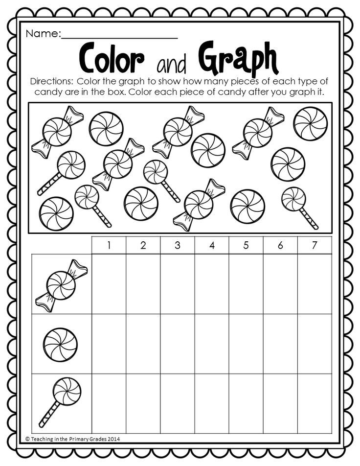 Christmas First Grade Activities Your first graders will