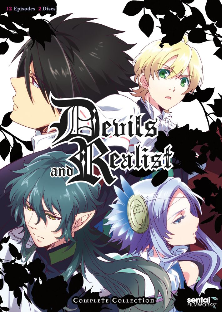 Devils and Realist DVD (With images) Anime, Anime