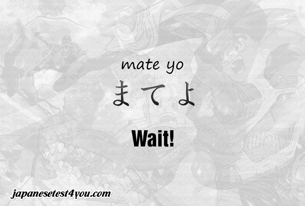 Japan Word Japanese Learn Study Vocabulary Grammar Jlpt Kanji Anime Manga Flashcard Phrase Japanese Phrases Learn Japanese Words Japanese Language