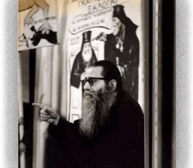 ΑΥΓΟΥΣΤΙΝΟΣ ΚΑΝΤΙΩΤΗΣ : Επίσκοπος Αυγουστίνος Καντιώτης, Τα πνευματικά  όπλ... | Historical figures, Historical, Blog posts