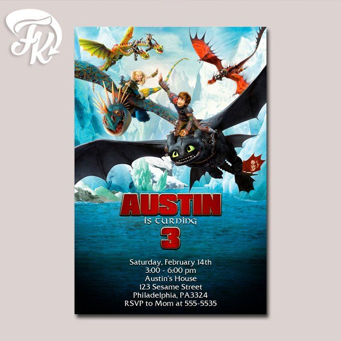How To Train Your Dragon Movie Birthday Party Card Digital ...