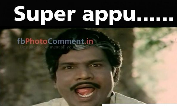 Funny Meme Expression : Goundamani comment pics archives funny comment pictures download