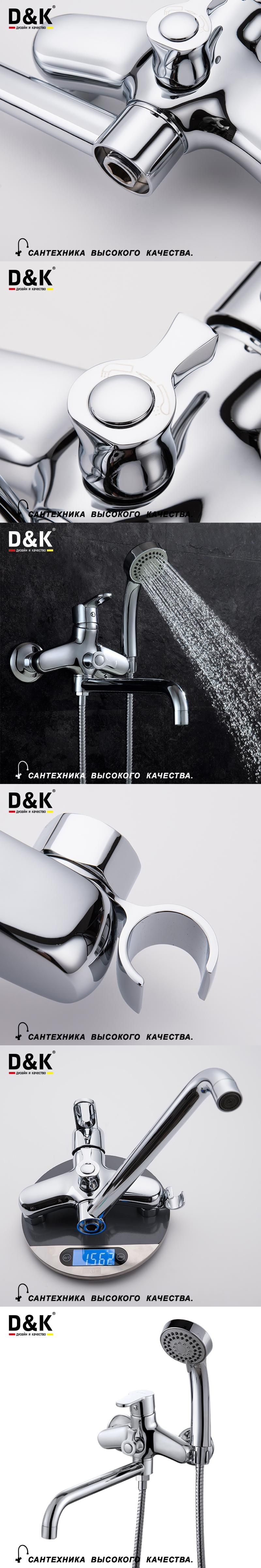 D&K DA1393301 High Quality Bathtub Faucet with Hand Shower Chrome ...