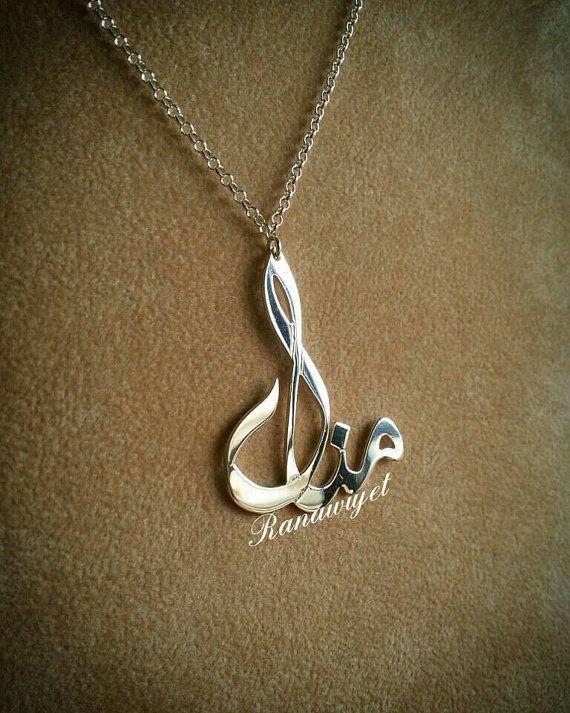 Arabic Name Pendant Dainty Arabic Nameplate Arabic Calligraphy Arabic Jewelry Arabic Necklace Far Arabic Jewelry Pricing Jewelry Personalized Jewelry