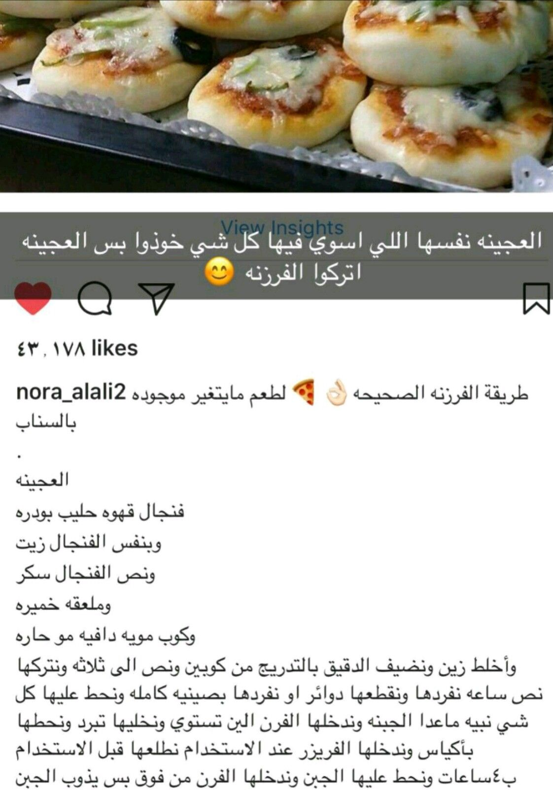 Pin By Asma Alotaibi On طبخ Food Cooking Hot Dog Buns