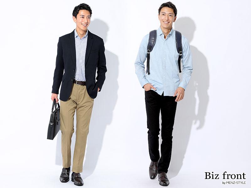 オフィスドレスコード調査結果【2020】 | 服装規定, 仕事の服装 ...