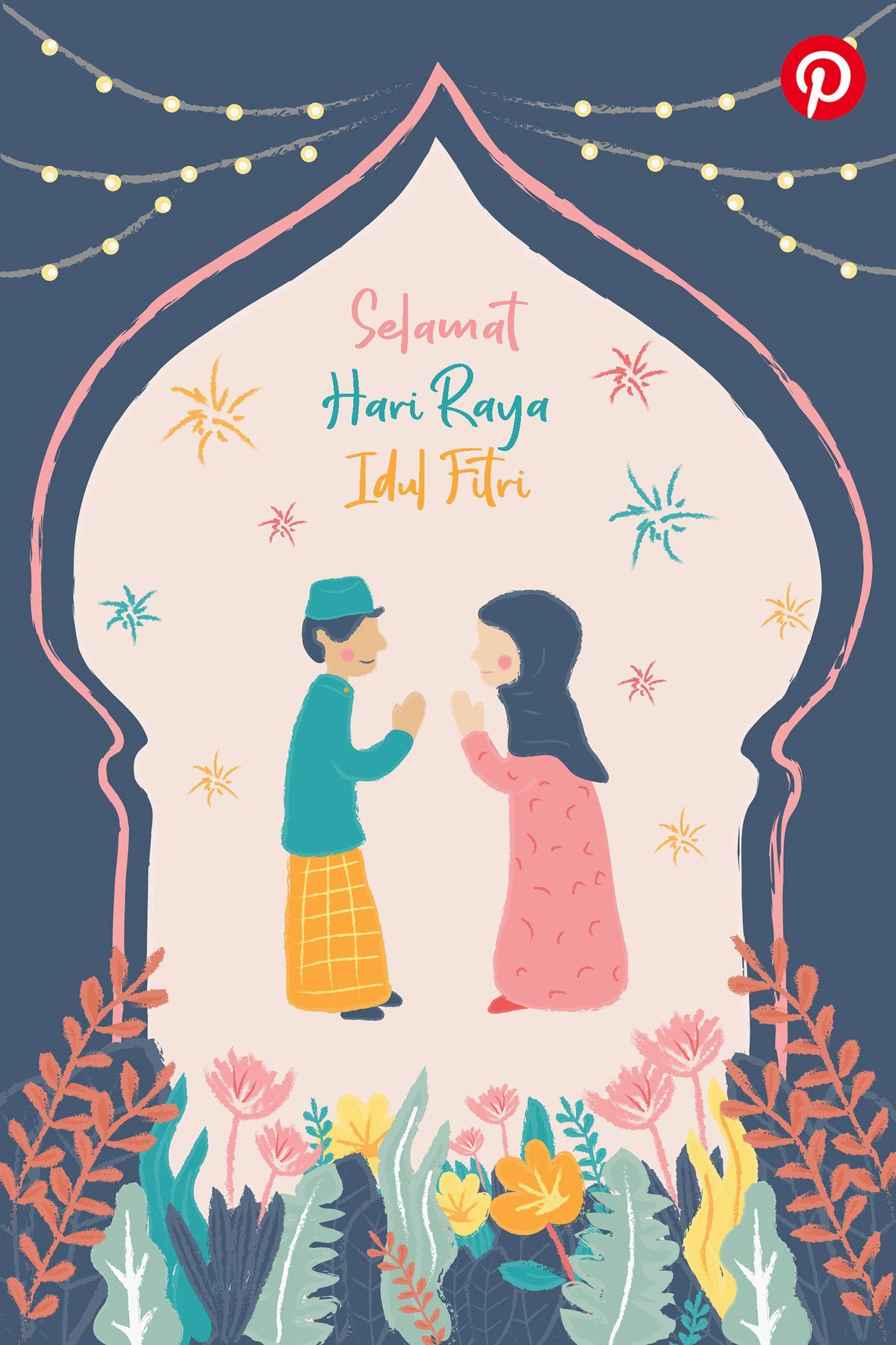 Kad Ucapan Hari Raya Dalam Bahasa Jawi Selamat Hari Raya 2021 Apps On Google Play Jangan Lupa Untuk Sampaikan Salam Ramadhan Anda