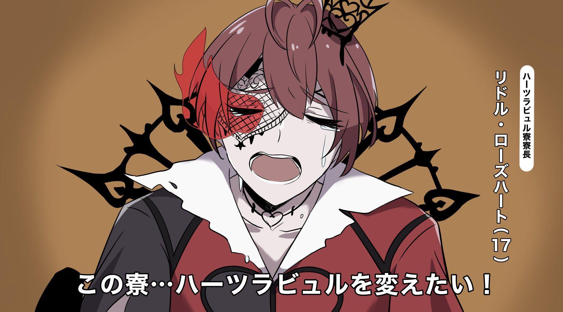 ひよこりあん on twitter ツイステファンアート オバブロ号泣会見 anime artwork pics