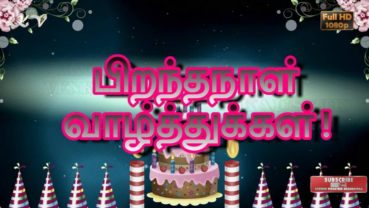 Tamil Birthday Wishes Happy Birthday Greetings in Tamil Tamil – Happy Birthday Greetings Video