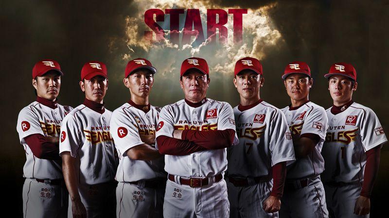 The Official Site of The Tohoku Rakuten Golden Eagles ...