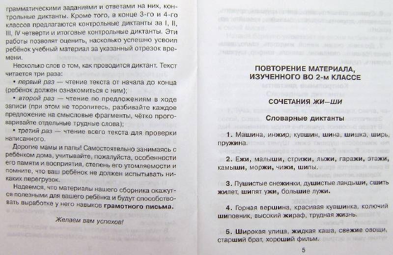 Рабочая программа по истории и культуре санкт-петербурга 5 класс