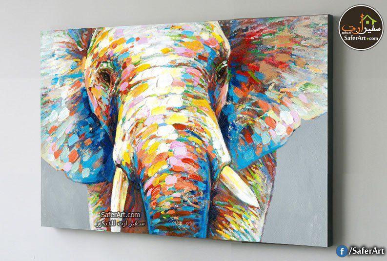 تابلوه مودرن فيل بالوان زاهية سفير ارت للديكور Elephant Wall Art Painting Wall Art