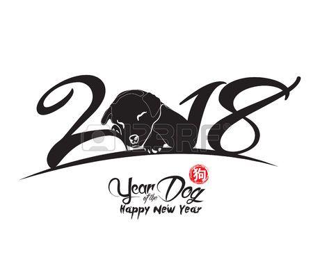 Картинки по запросу собака новый год графика | Графика ...