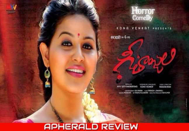 geethanjali movie download in telugu