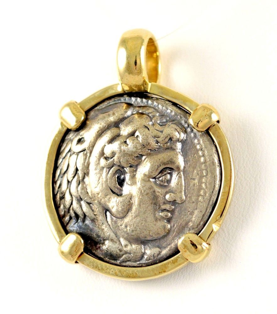 Alexander The Great Silver Tetradrachm Coin in 14k Gold Round Pendant Bezel #ancient #coin #macedon #fine #jewelry #14k #gold