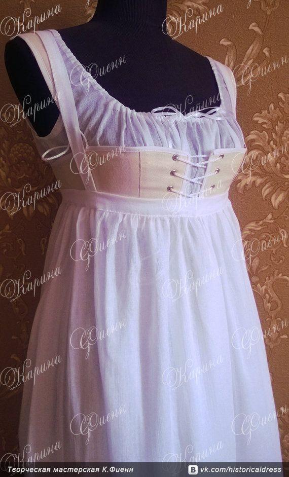b3819022e72 Underwear Set Empire Regency Petticoat shirt corset.
