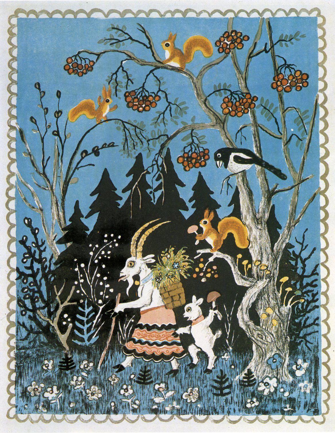 иллюстрации к сказкам художника васнецова нас