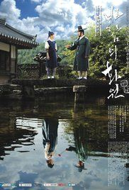 Painter Of The Wind Episode 2 Eng Sub  Shin Yoon Bok is a