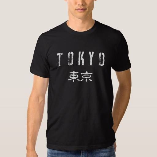 (Tokyo Tee Shirt) #Cities #Japan #Japanese #Kanji #Kantō #Nippon #Retro  #Tokyo #TokyoCity #TokyoMetropolis #Urban #東京都 is available on Funny T-shir…