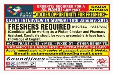 Gulf Job Walkins Freshers Urgently Required For Al Nahdi Company Pharmacy Assistant Job Company