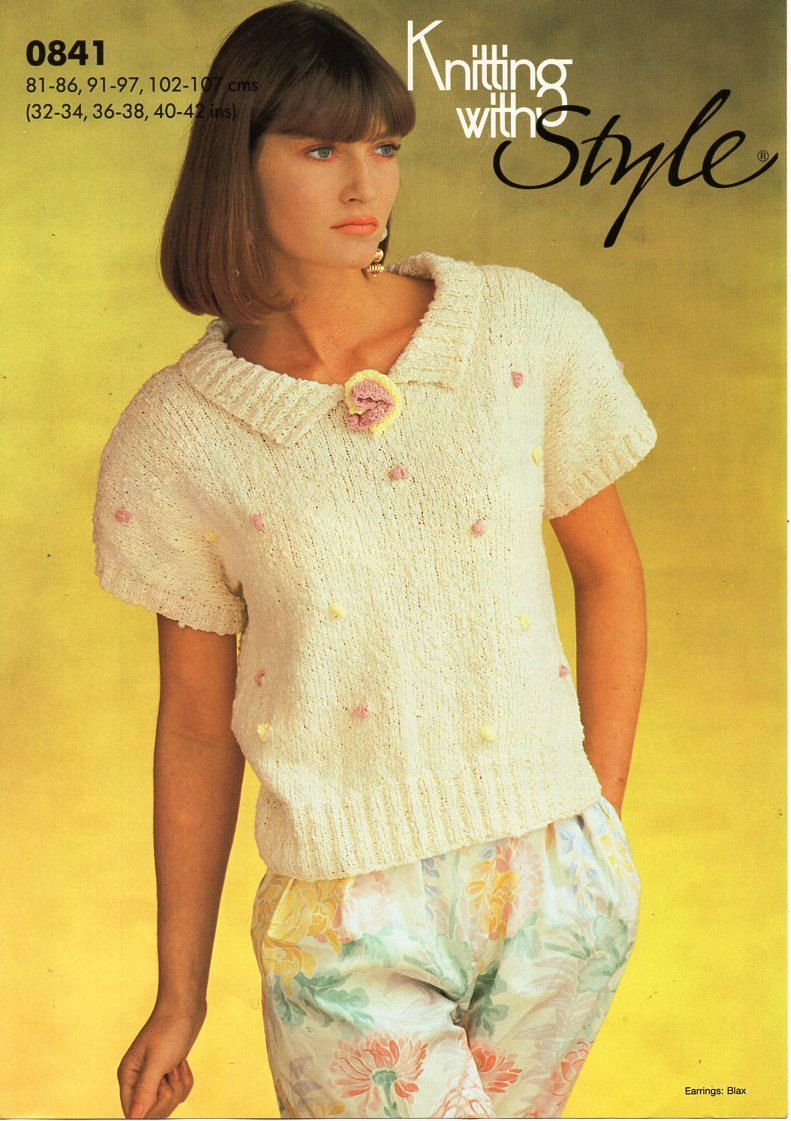 Womens short sleeve cotton sweater knitting pattern pdf ladies womens short sleeve cotton sweater knitting pattern pdf ladies cotton top with collar 32 42 bankloansurffo Choice Image