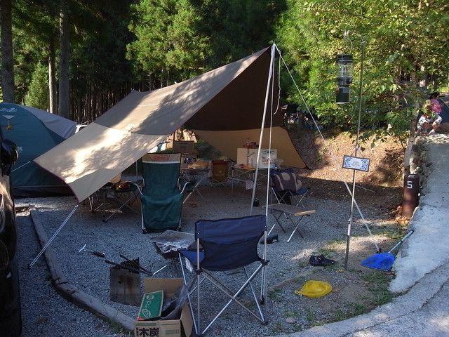 天川村みのずみオートキャンプ場 キャンプ場 オートキャンプ場 オートキャンプ