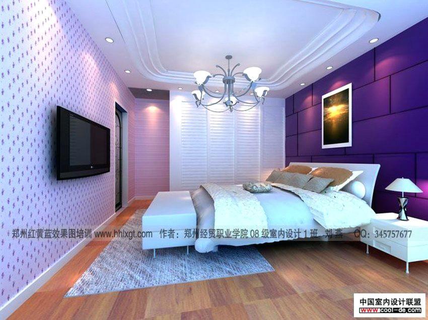 20 Year Old Male Bedroom Ideas Camaxid Com Modern Bedroom Design Purple Bedroom Design Modern Bedroom