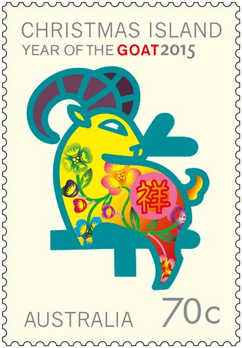 to celebrate the lunar new year of the goat next month we have a stamp release - What Month Is Christmas In Australia
