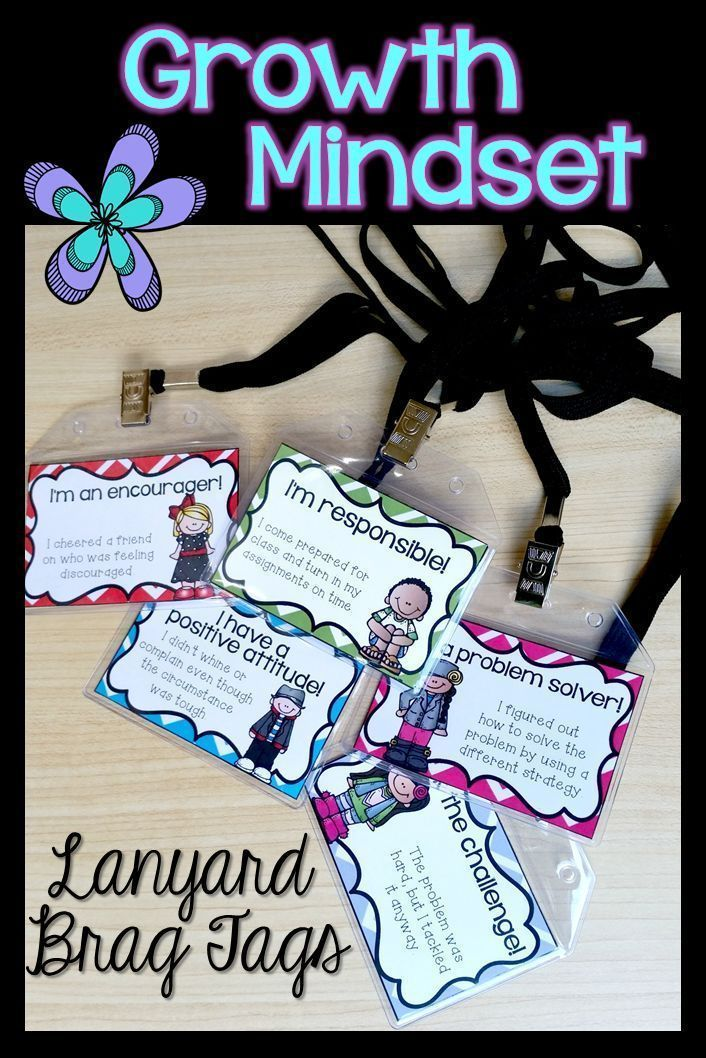 growth mindset lanyard brag tags all things k 6th pinterest