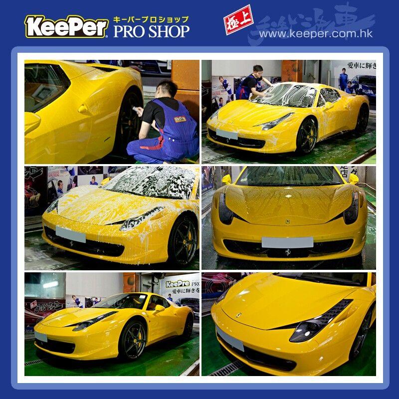 Ferrari 458_car washkeeper kwai chung branch hand car