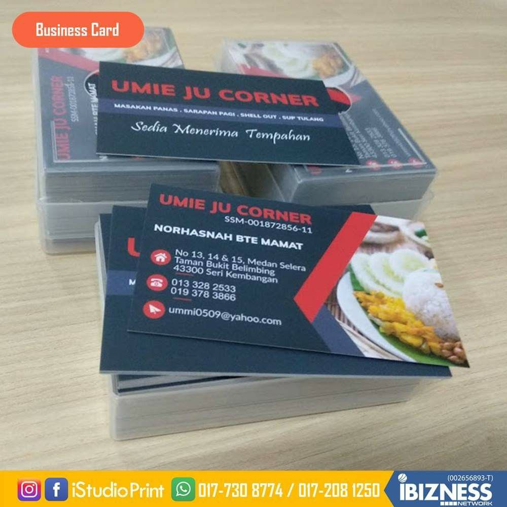 Print Business Card Online