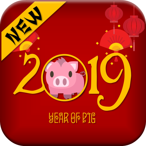 Best Chinese & Lunar New Year Wishes 2019 (With images