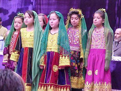 dating cultura în afganistan)