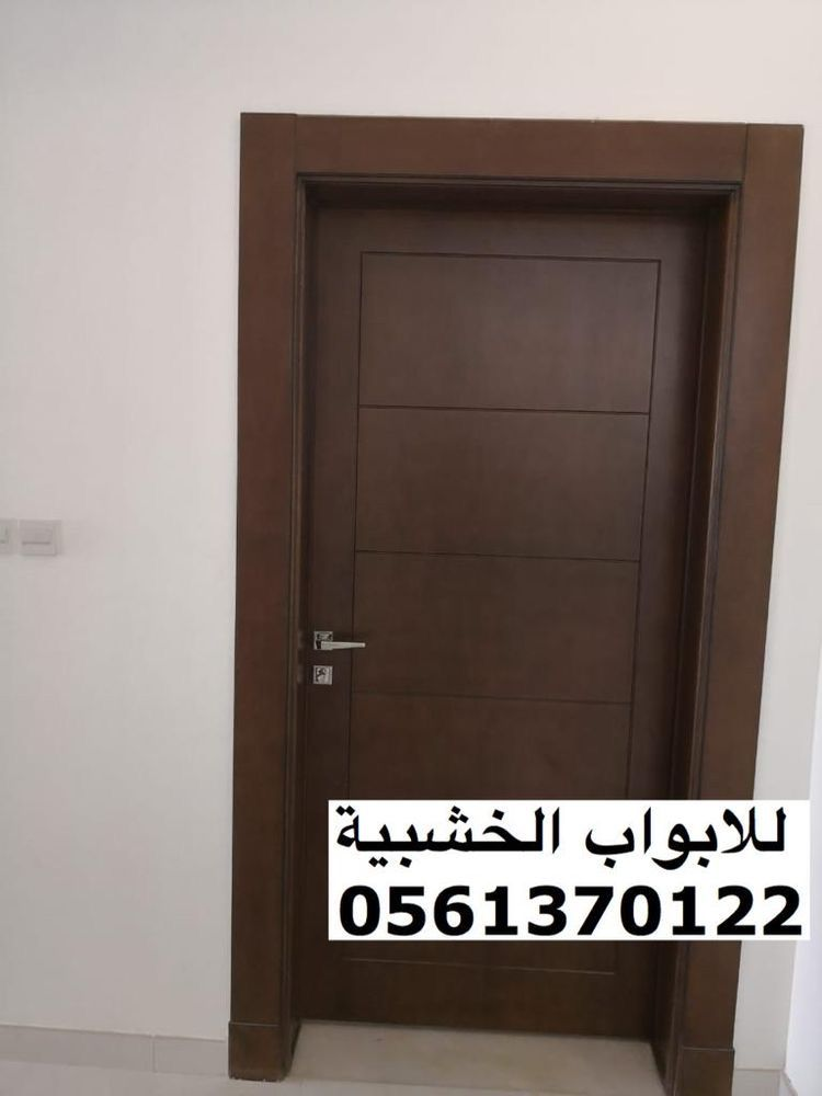 ابواب خشب الرياض Front Room Decor Doors Interior Modern Wooden Doors Interior