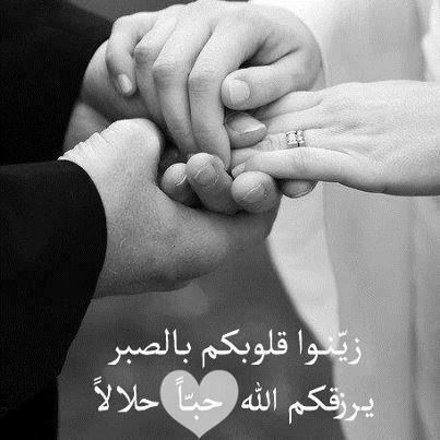 mahomet muslim singles Free muslim matrimonial site start your marriage off the halal way no dating  allowed this site is just for marriage minded muslim singles.