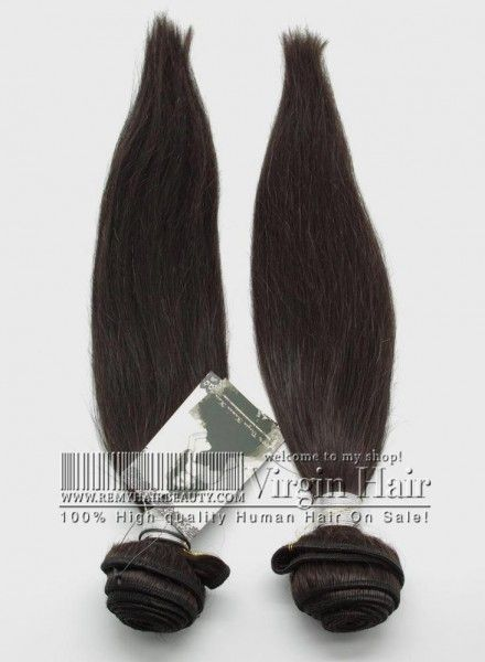 2Bundles / Lot Virgin Brazilian Hair Extensions Straight