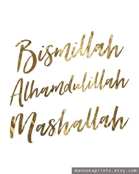 how to write mashallah in english