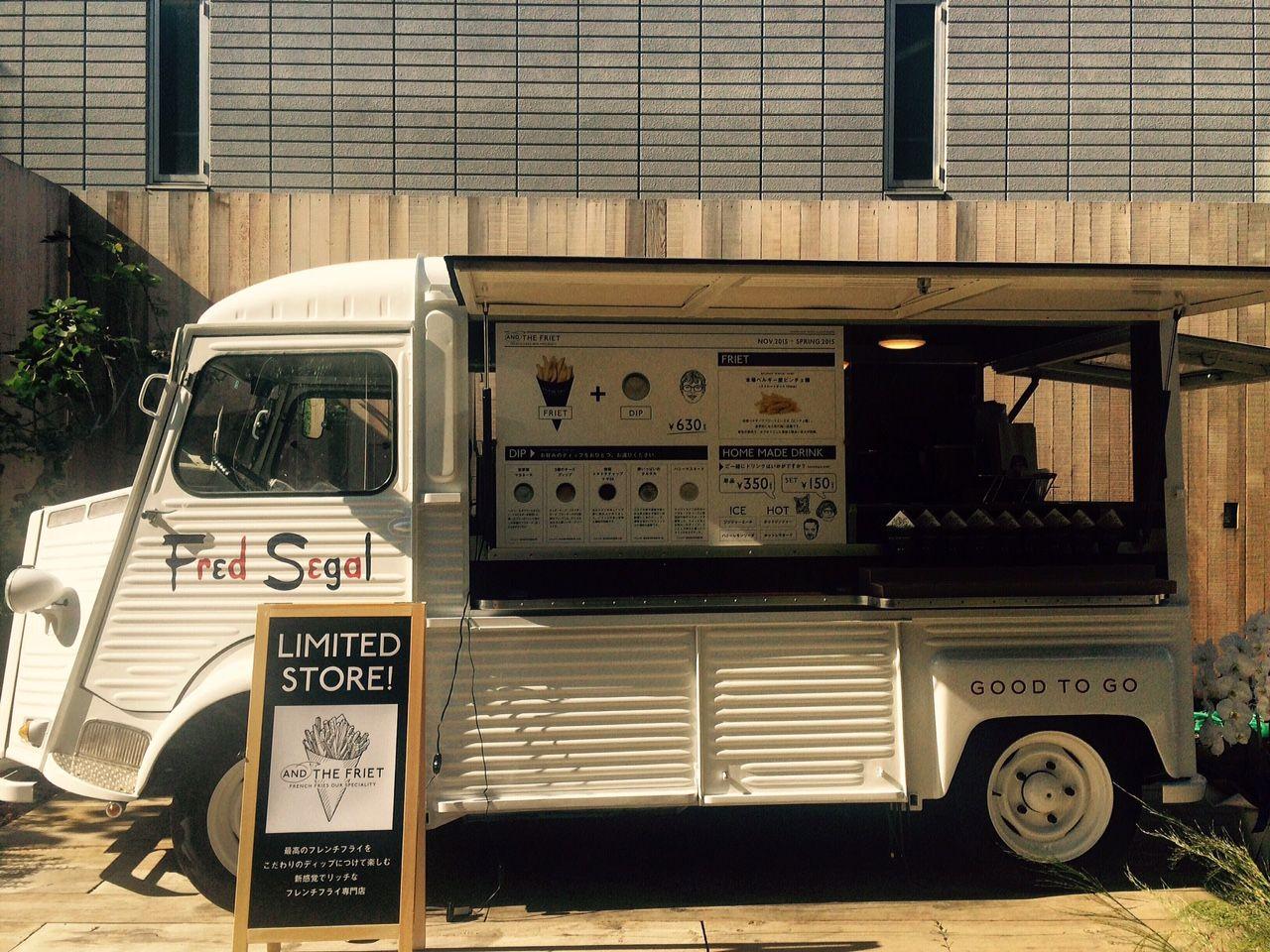 Mobile Catering Citroen H Van Food Truck