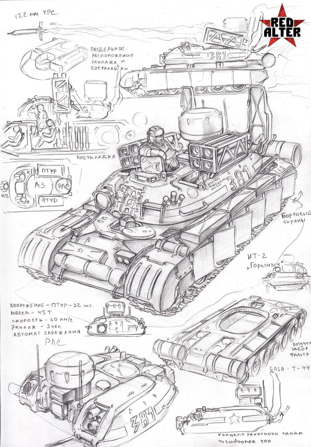 tank drawing reference gdlawct TCM Forklift Parts Breakdown rt 2 by tugodoomer initiatives to attempt drawings artwork sketches