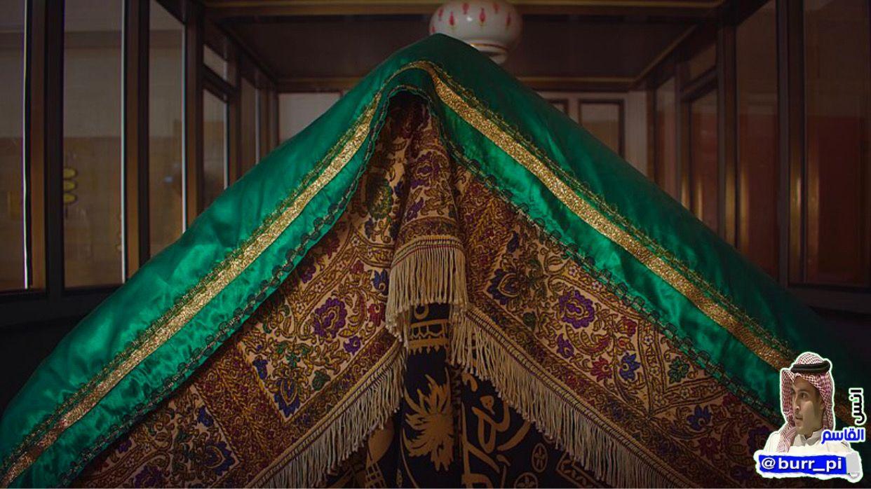 حدث في مثل هذا اليوم 14رمضان 630هـ توفي الملك العادل مظفر الدين كوكبوري زوج أخت صلاح الدين الأيوبي وأحد قادة كتائبه والذي شارك في معظم Fashion Sari Saree