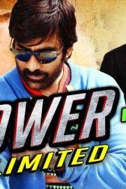 Power Unlimited (2015) HDRip 720P [Hindi-Telugu] ESubs – Uncut | HD