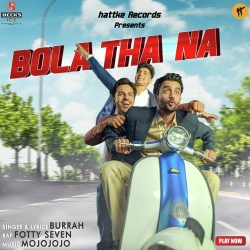Download Bola Tha Na Becks Ice Smooth Anthem By Burrah Mp3 Song In High Quality Vlcmusic Com Mp3 Song Mp3 Song Download Pop Mp3